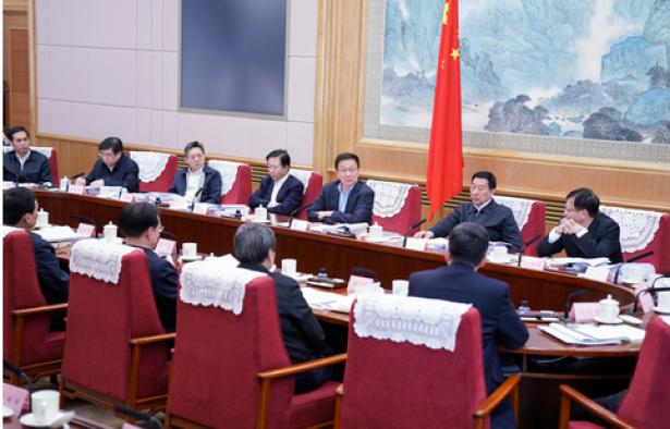 """韩正出席国务院推进政府职能转变和""""放管服""""改革协调小组全体会议并讲话"""